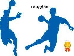 молодежная сборная Беларуси по гандболу до 21 года